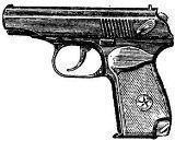 Общий вид 9-мм пистолета Макарова