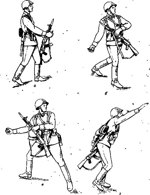 Прием метания гранаты в движении