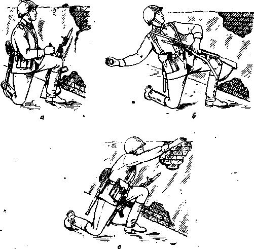 рием метания гранаты с колена