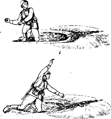 Прием метания гранаты лежа