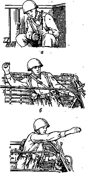 Прием метания гранаты из бронетранспортера