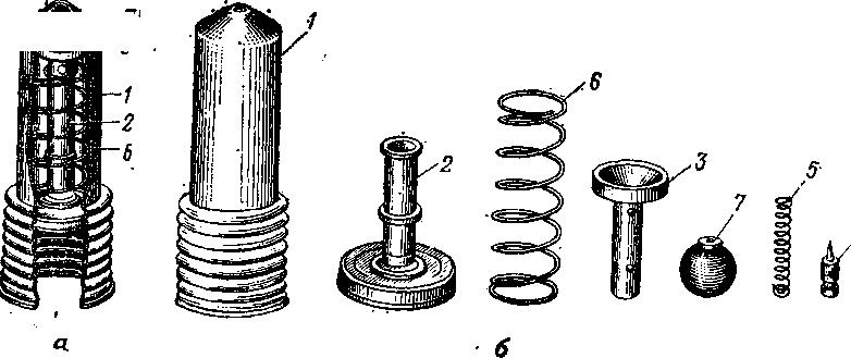 Ударный механизм